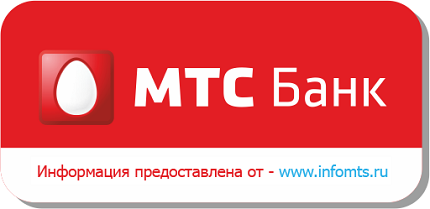 Восстановление пароля | Личный кабинет Дом ru